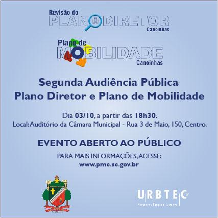 Convite 2ª Audiência Pública do Plano de Mobilidade Urbana e continuidade da revisão do Plano Diretor